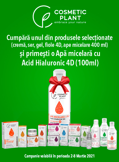 Cosmetic Plant Martie