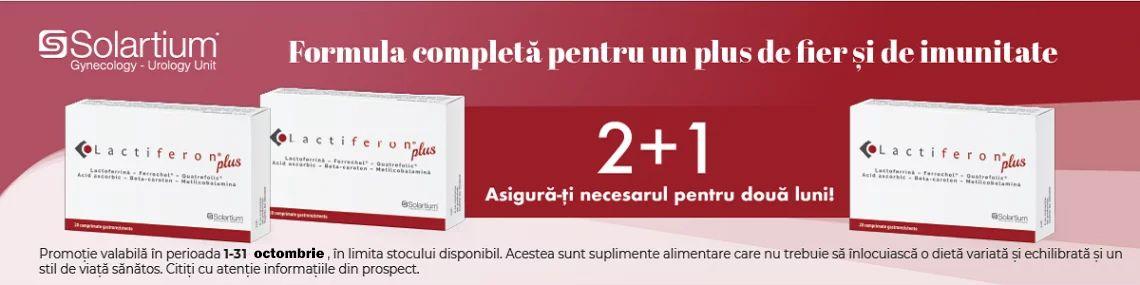 Promotie Lactiferon Plus 2 + 1 Produs Bonus Septembrie
