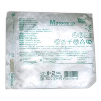Compresa din tifon Matocomp, 10 cm x 10 cm, Matopat