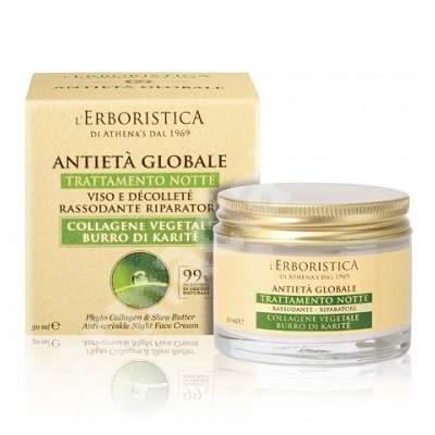 Crema antirid pentru noapte cu colagen vegetal si unt de shea, 50 ml, L'Erboristica