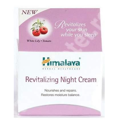 Cremă revitalizantă pentru noapte, 50 ml, Himalaya