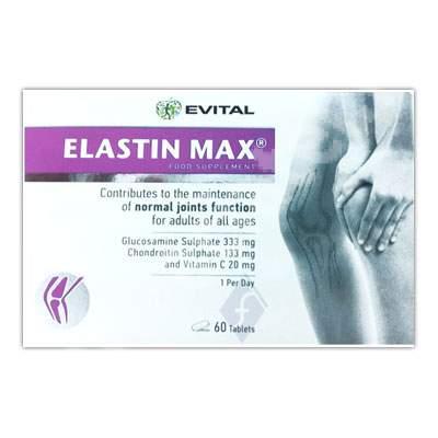 Elastin Max, 60 tablete, Evital