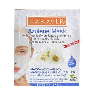 Masca Azulene pentru fata, 15 ml, Karaver