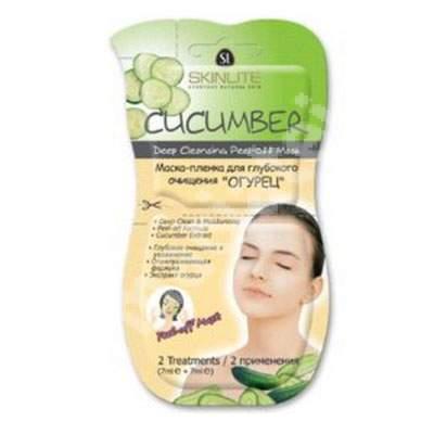 Masca exfolianta si hidratanta cu extract de castravete, 2x7 ml, Skinlite