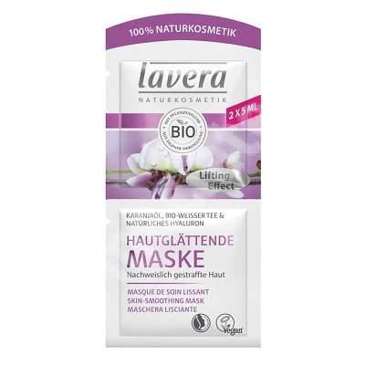 Masca pentru fermitatea pielii cu ulei de karanja, 2 x 5 ml, Lavera