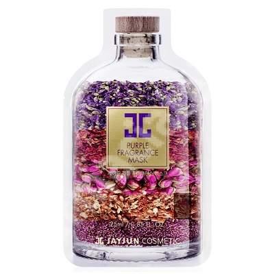 Masca Purple Fragrance, 25 ml, JayJun