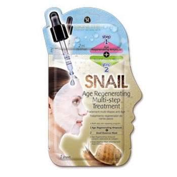 Masca tratament anti-aging in 2 pasi cu extract de melc, Skinlite