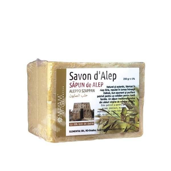 Sapun de Alep (X - 4158), 200 g, Mayam