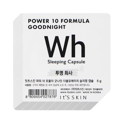 Ser de noapte pentru față  WH Power 10 Formula Goodnight, 5 g, Its Skin