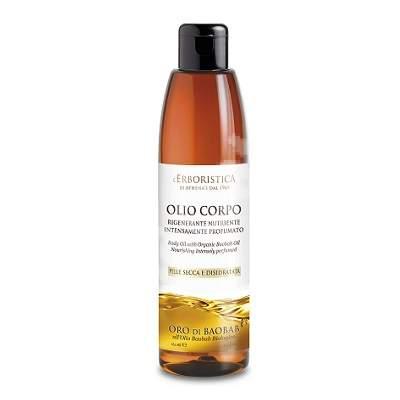 Ulei pentru corp cu ulei organic de baobab, 125 ml, L'Erboristica