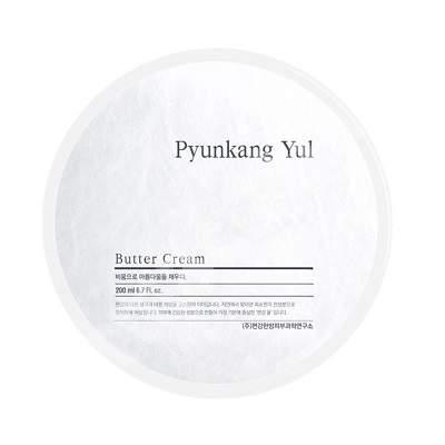 Unt de corp cu extract de Portulaca (Floarea de piatra), 200 ml, Pyunkang Yul