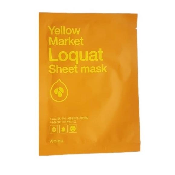 Masca hidratanta cu extract de Loquat, Yellow Market, 21g, Apieu