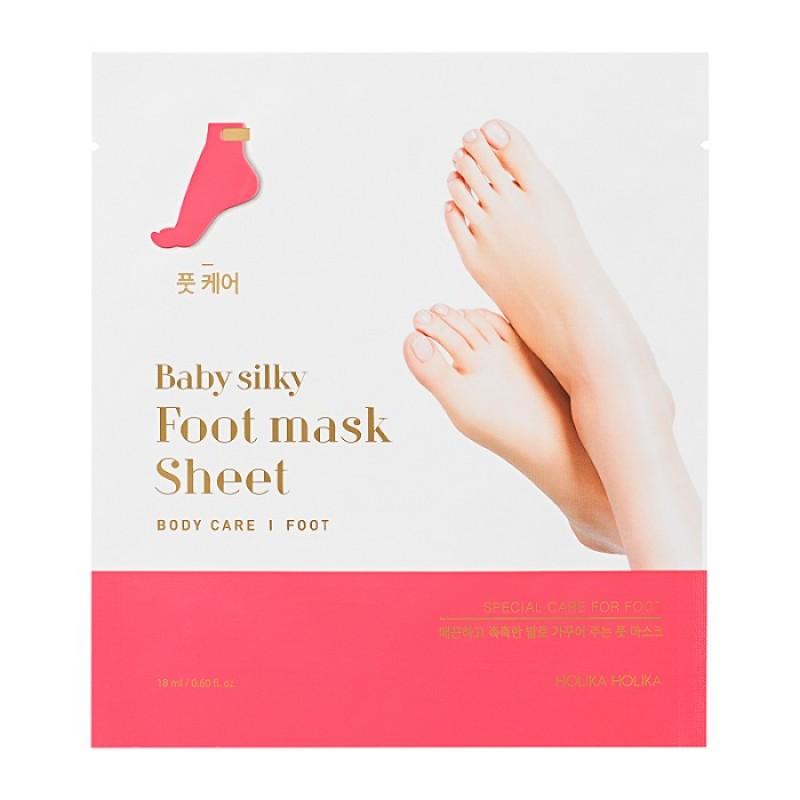 Masca hidratanta pentru picioare Baby Silky, 18 ml, Holika Holika