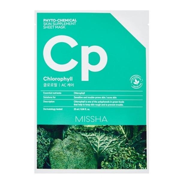 Masca pentru ten acneic Clorofila Phytochemical Skin Supplement, 25 ml Missha
