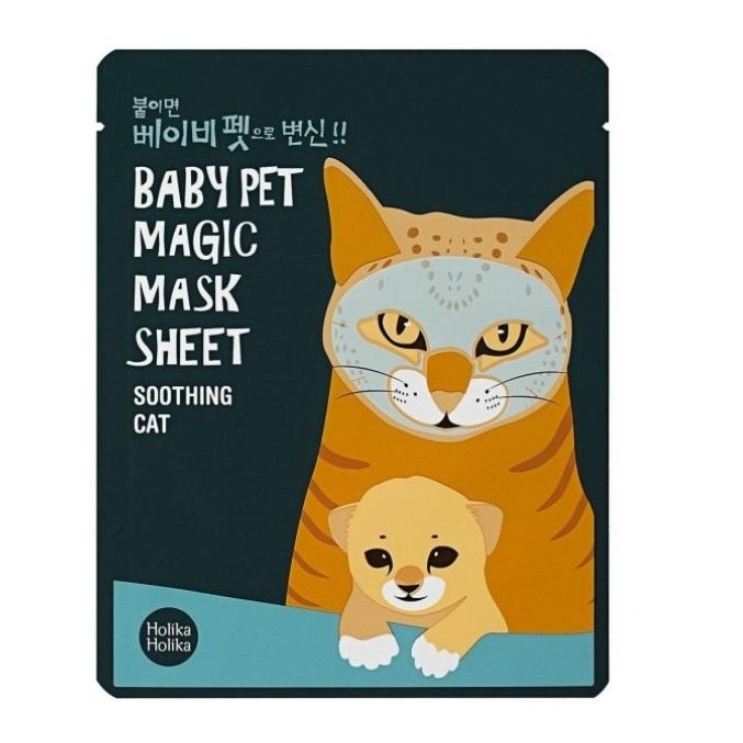 Masca pisica Baby Pet Magic, 22 ml, Holika Holika