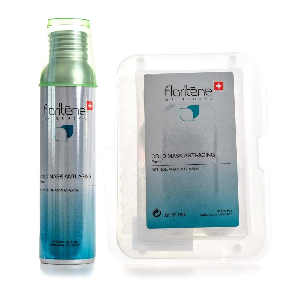 Masca tisulara impregnata cu Hydroviton Cold Mask, 12 bucati + Ser activator, 100 ml, Floritene