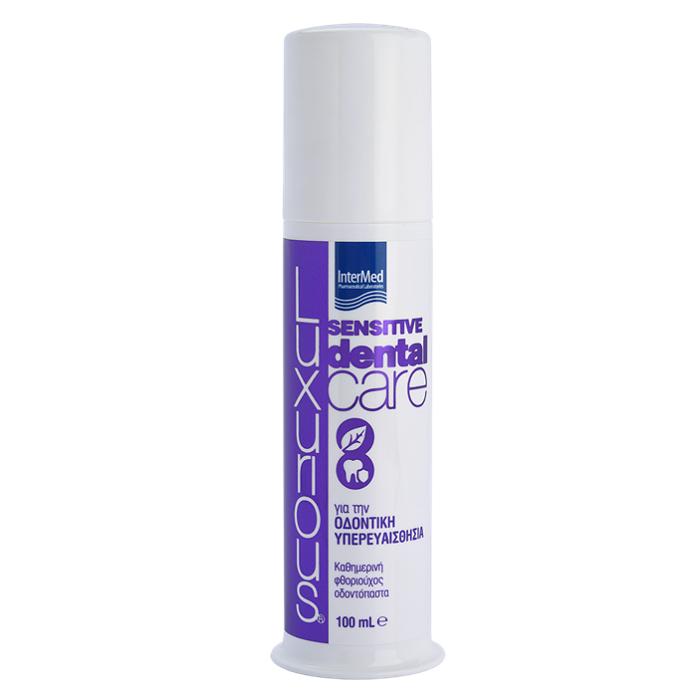 Pastă de dinți pentru sensibilitate dentară Luxurious Dental Care Sensitive, 100 ml, Intermed