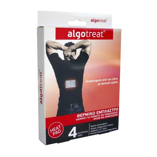 Plasturi cu efect termic Algotreat, 4 bucati, Algotech