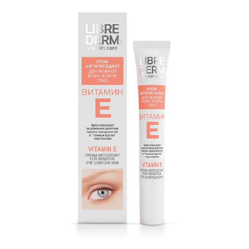 Vitamina a pentru pielea din jurul ochilor
